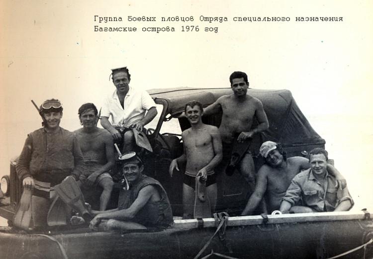 боевые пловцы. Виталий Ветров справа. 1975г