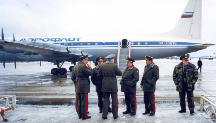 Убытие на новую землю, аэродром Чкаловский