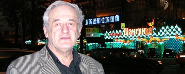 Валерий Железняков