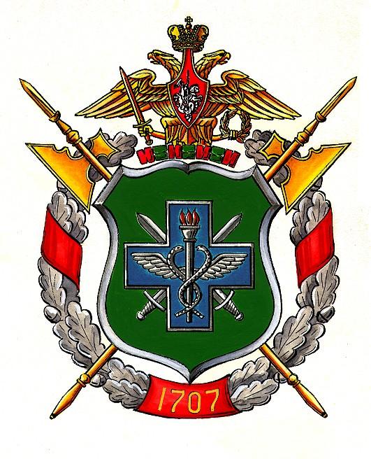 герб ВСС ВС РФ до 2002г