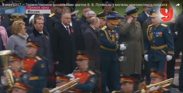 9 мая 2017г. торжественное возложение цветов В.В.Путиным к могиле неизвестного  солдата