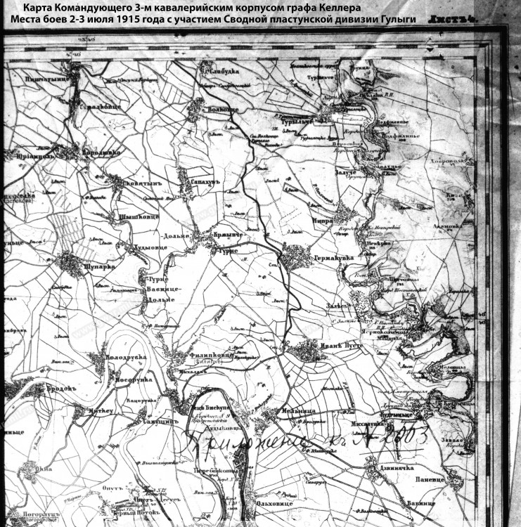 Карта ком. 3-го кав. корпуса Галиция 1