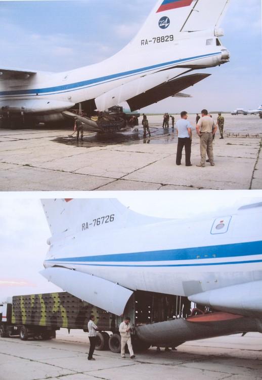 прилет на аэродром Моздок