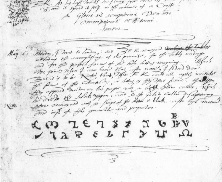 Енохианский алфавит на странице дневника Джона Ди